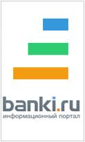 Банки Ру Информационный портал